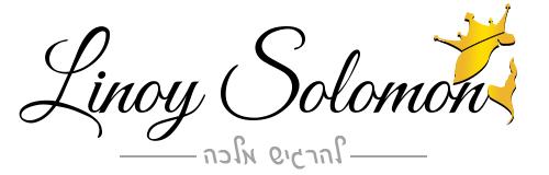 Linoy Solomon